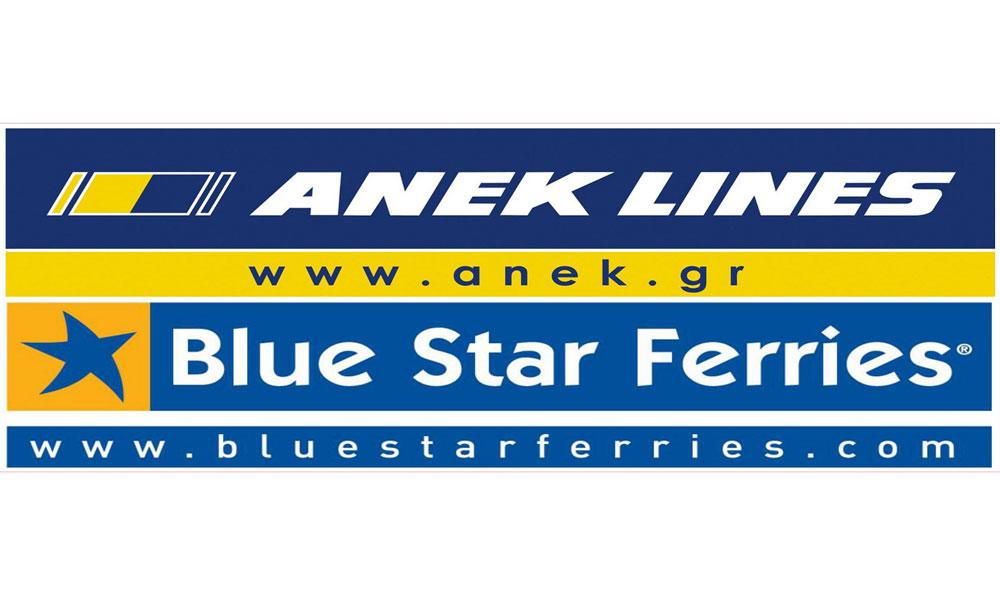 ANEK-BLUE-STAR